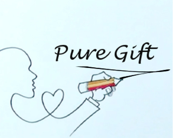 Pure Gift